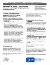 Hepatitis A vaccine? - U en uw gezin veilig op reis - thuisvaccinatie.nl